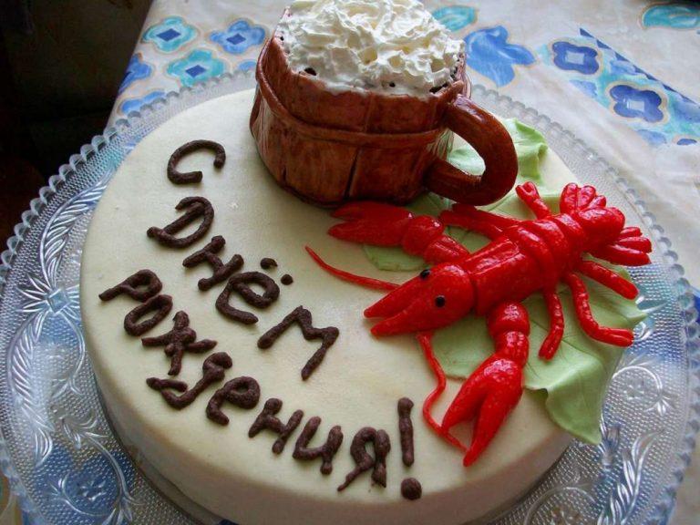 Фото торта для мужчины на день рождения