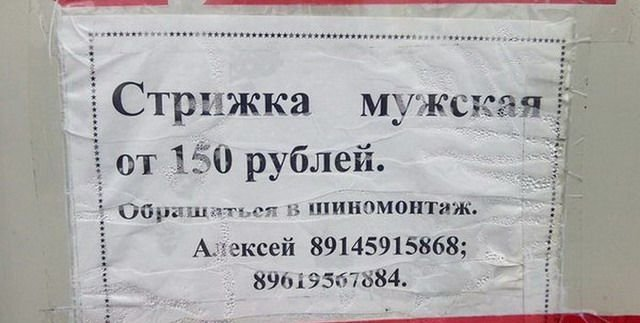 1479196097_19