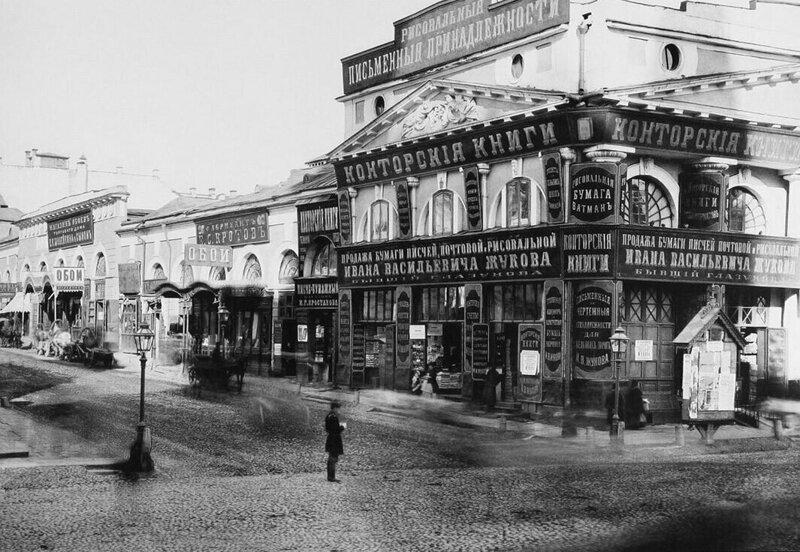 Верхние торговые ряды на Никольской, 1886 год 19 век, жизнь до революции, редкие фотографии, снимки, фотографии, царская россия