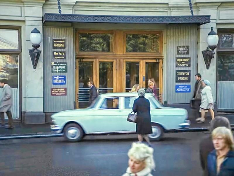 Пасхалки и другие секреты советском кино
