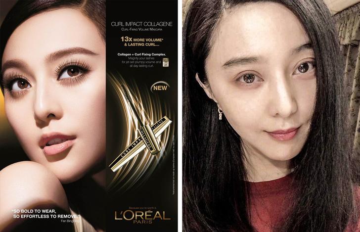 Мы разыскали девушек из рекламы косметики, чтобы посмотреть, как они выглядят без макияжа