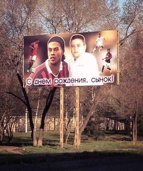 И билборды странные - тоже умеем всячина, жизнь, россия, смешно, стереотипы, что творят, юмор
