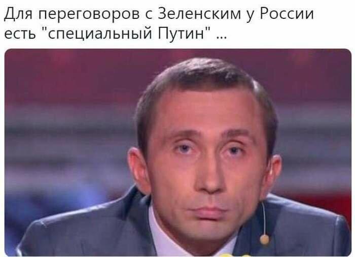 Заранее подготовили Зеленский, выборы, политика, президент украины, прикол, украина, шутки за 300