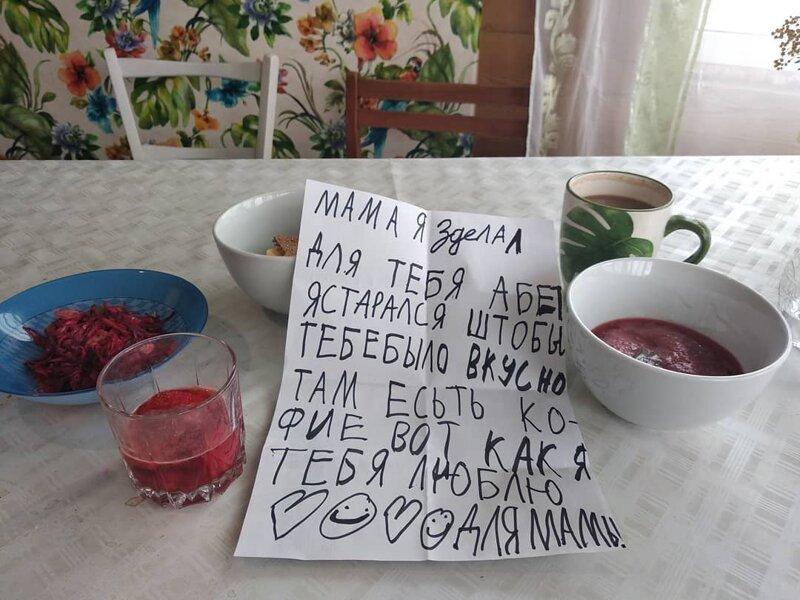 12. Ребенок приготовил обед дети, записки от детей, милота, перлы, прикол, смешно, фото