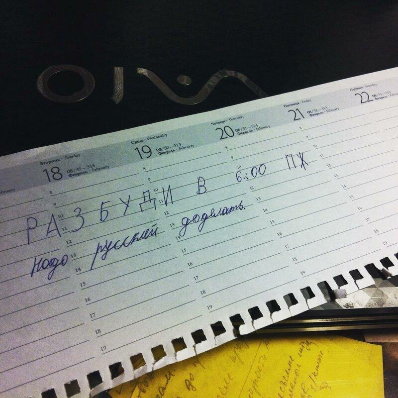11. Ответственность - самое главное дети, записки от детей, милота, перлы, прикол, смешно, фото