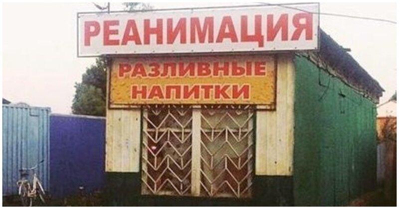 25 прикольных фотографий, которые доказывают, что умом Россию точно не понять всячина, жизнь, россия, смешно, стереотипы, что творят, юмор