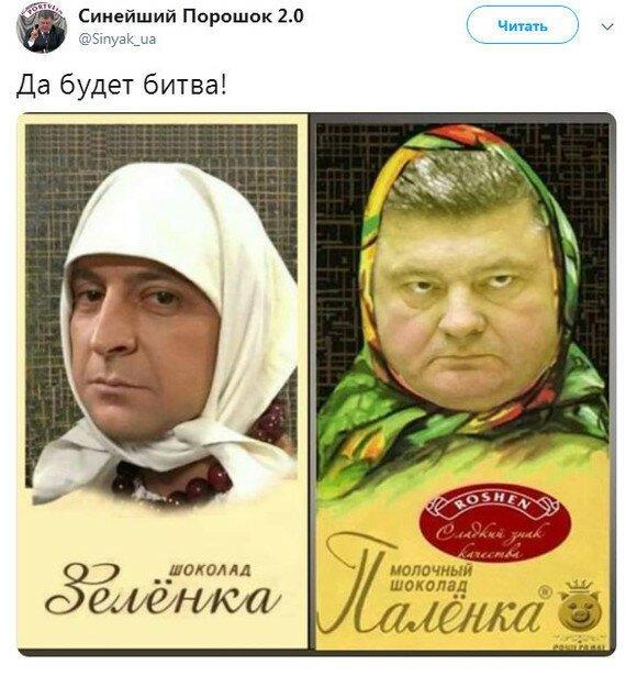 21 апреля Зеленский, выборы, политика, президент украины, прикол, украина, шутки за 300