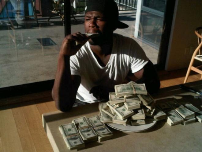 Ест деньги