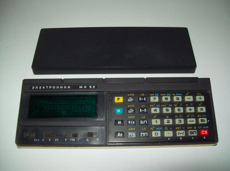 """3. Калькулятор """"Электроника М-52"""", 1988 год СССР, быт ссср, вещи из СССР, воспоминания, ностальгия, фото"""