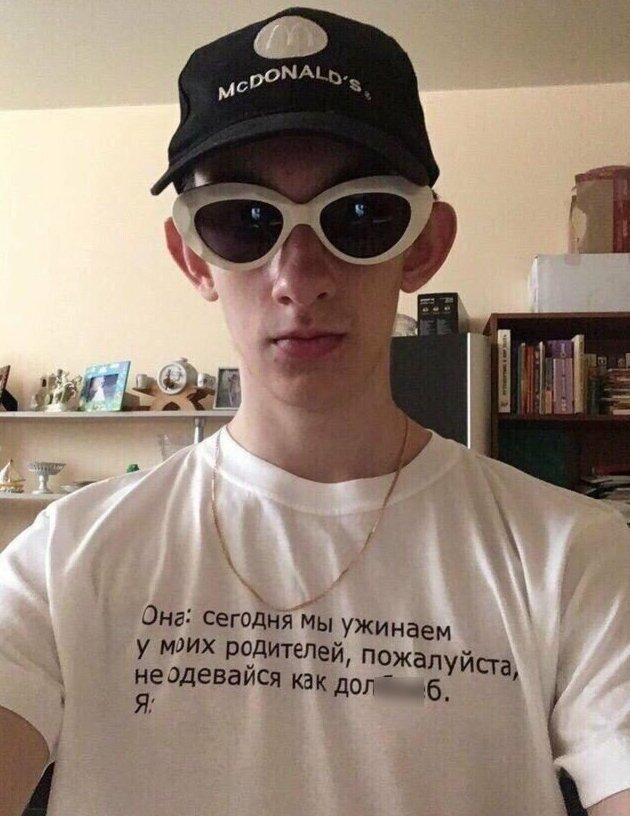 6. Так он и прислушался Российская действительность, смешно, суровая действительность, юмор