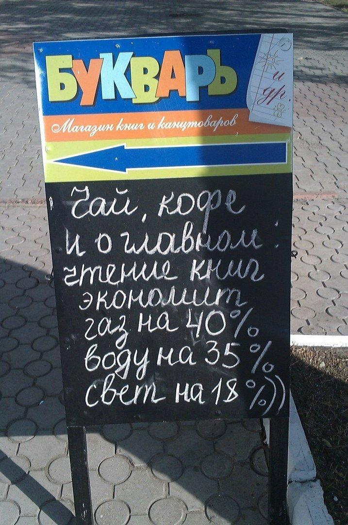 9. Вполне логично Российская действительность, смешно, суровая действительность, юмор