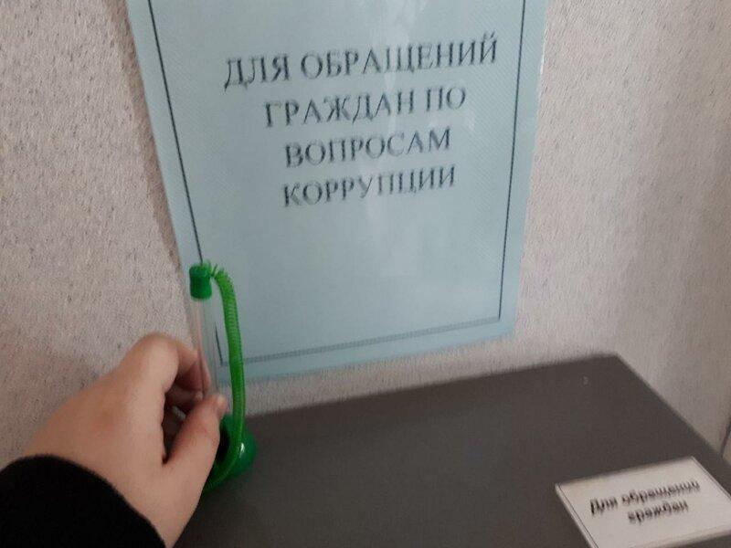 20. Попробуй обратись! Российская действительность, смешно, суровая действительность, юмор