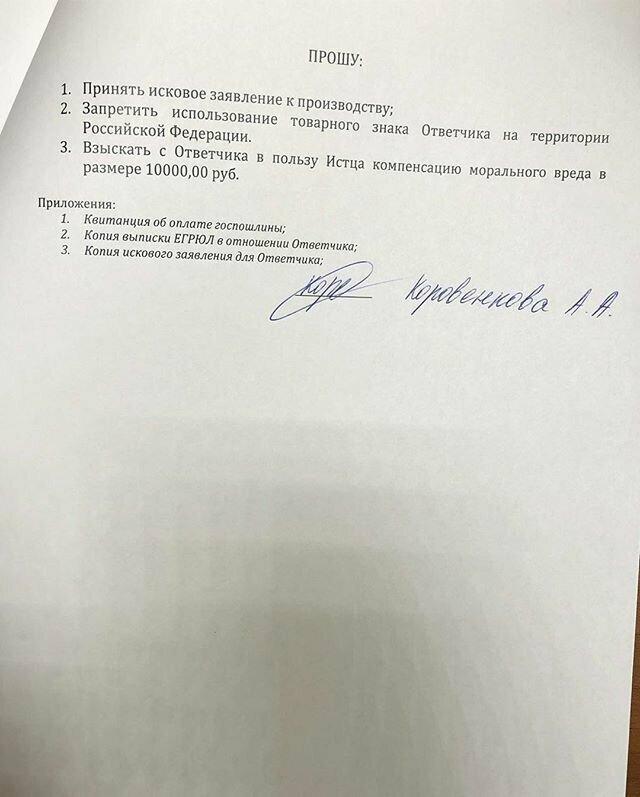 """Недовольная россиянка решила судиться с Макдональдс из-за """"пошлого"""" логотипа mcdonald's, безнравственность, макдональдс, россия, суд, судебный иск"""