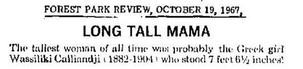 19. Вассилики Каллианджи - 230 см великаны, высокие девушки, высокие люди, гиганты, познавательно, самые высокие, самые высокие люди в мире, факты