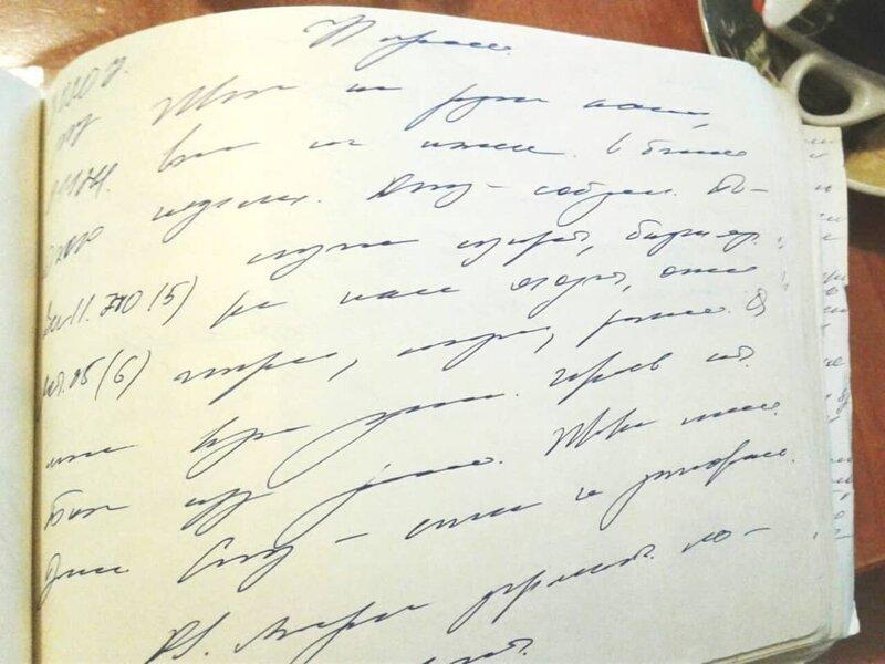 3. А потом еще ведь рецепт расшифровать надо врач, почерк, почерк врача, прикол, стенография, фото, юмор