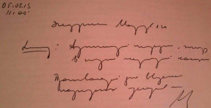 4. Это осмотр на русском языке врач, почерк, почерк врача, прикол, стенография, фото, юмор