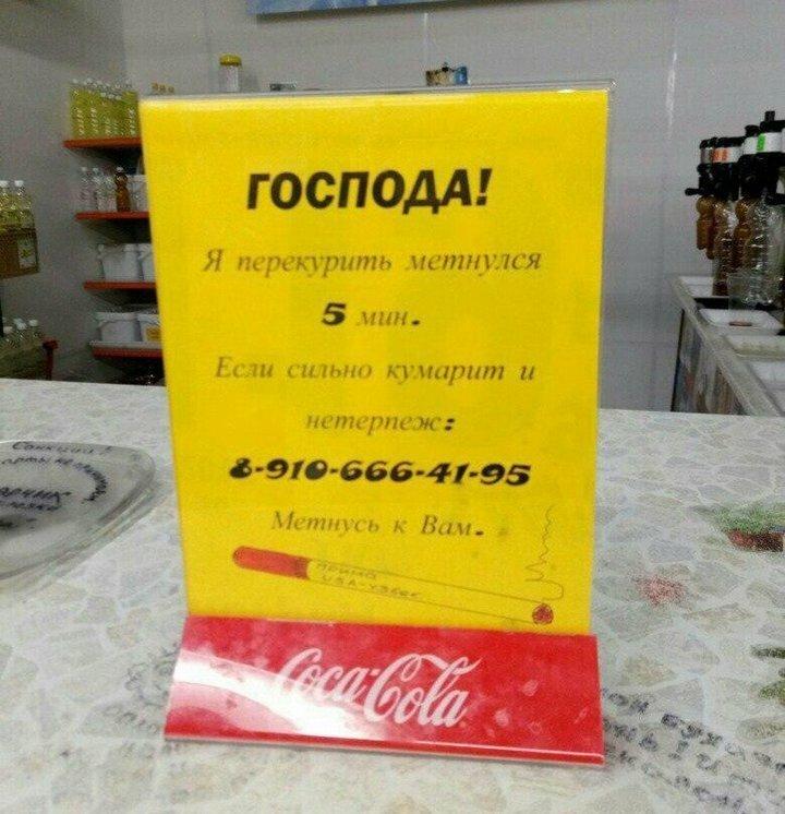 1. Когда невозможно не войти в положение Российская действительность, смешно, суровая действительность, юмор