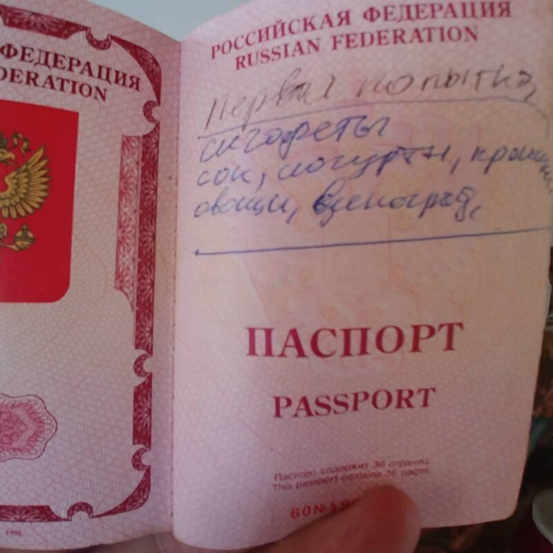 6. Некоторые настолько суровы, что используют паспорт, как записную книжку wtf, ВТФ, прикол, фото, что тут происходит, что это было