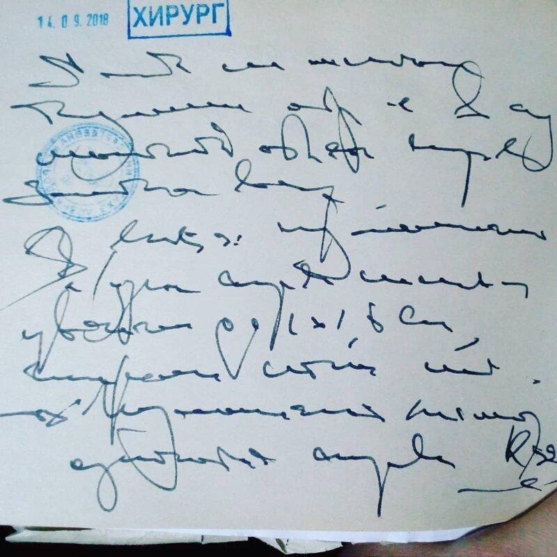 14. Доктор, я здоров? врач, почерк, почерк врача, прикол, стенография, фото, юмор