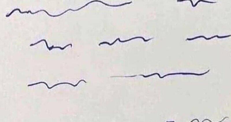 1. Когда врач мечтает о море врач, почерк, почерк врача, прикол, стенография, фото, юмор