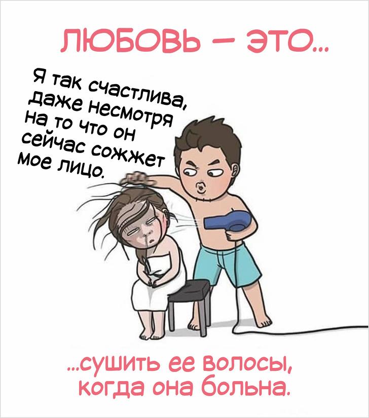 Художница рисует честные иллюстрации о своих отношениях. В ее комиксах все пары узнают себя