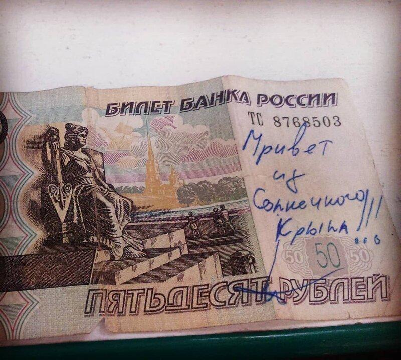 3. деньги, надпись на купюре, послание на деньгах, прикол, смешно