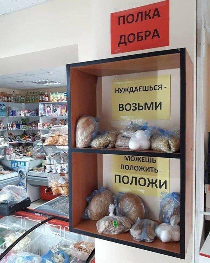 2. добро, доброта, искренность, не все потеряно, отношение, помощь, россия