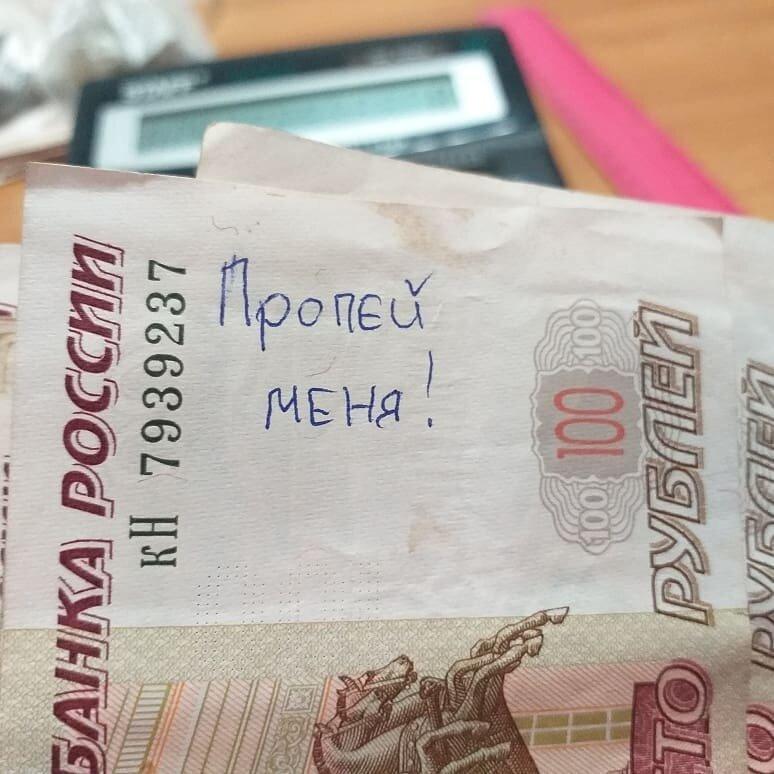 5. И как тут сопротивляться? деньги, надпись на купюре, послание на деньгах, прикол, смешно