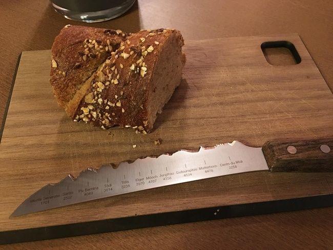 Край ножа
