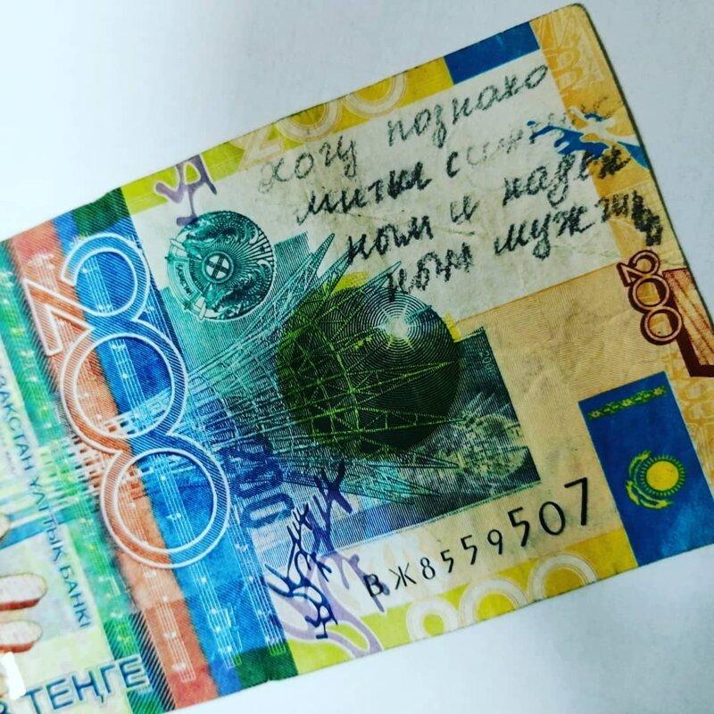 11. деньги, надпись на купюре, послание на деньгах, прикол, смешно