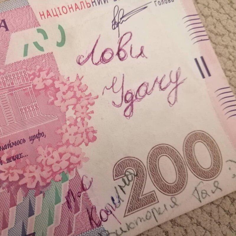 2. Кто-то использует деньги в качестве смс деньги, надпись на купюре, послание на деньгах, прикол, смешно