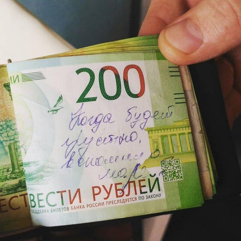 17. деньги, надпись на купюре, послание на деньгах, прикол, смешно