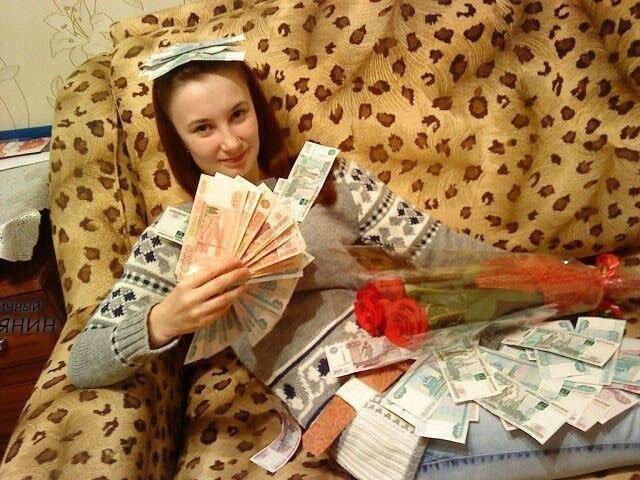11. Да, с деньгами у них все в полном порядке девушки, деревня, красота, прикол, село, селянки, смех, юмор
