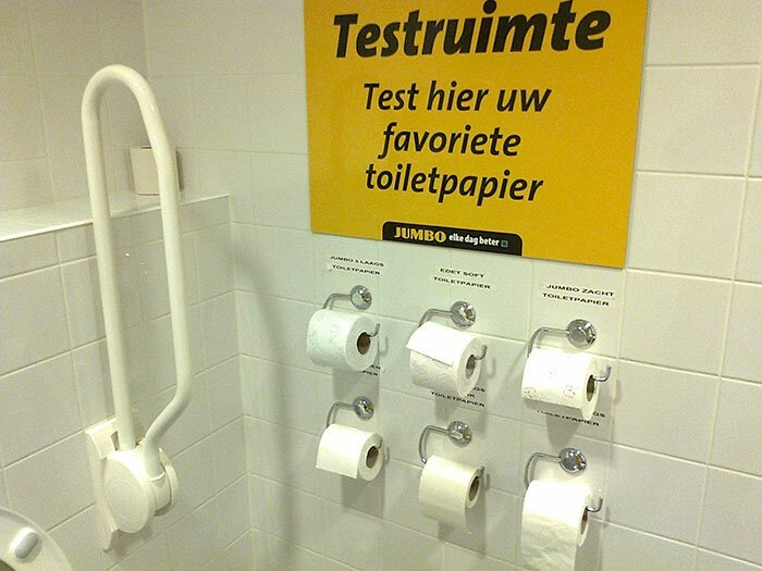 В этом туалете в голландском супермаркете вы можете протестировать те виды туалетной бумаги, которые сегодня есть в продаже Стиль, дизайн, идеи, комфорт, оригинально, свежий взгляд, творческий подход, удобство