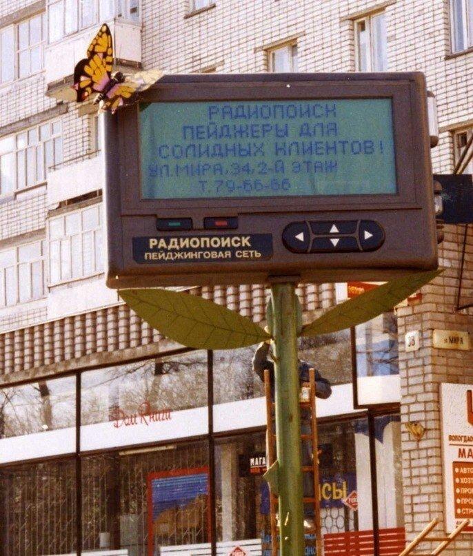 6. Солидные клиенты СССР, лихие 90-е, ностальгия, фото СССР, фото их прошлого