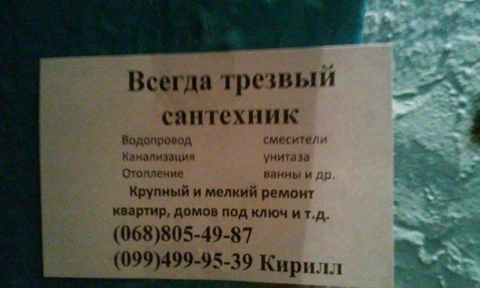 6. Реально нужное уточнение надписи, объявления, прикол, россия, смешные объявления