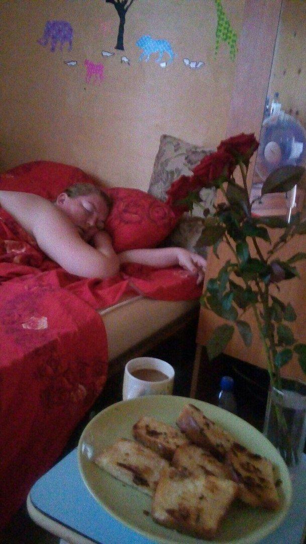 9. Завтрак в постель - это так мило Любовь, гопники, девушки, отношения, прикол, провинция, романтика, юмор