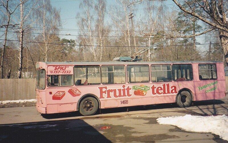 3. Реклама новых сладостей СССР, лихие 90-е, ностальгия, фото СССР, фото их прошлого