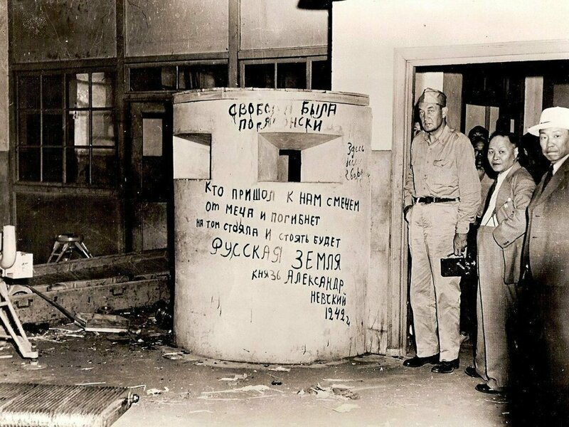 29. Освобожденный советскими войсками от японцев завод в Мукдене, Манчжурия, 1946 год жизнь, исторические фото, история, прошлое, фото