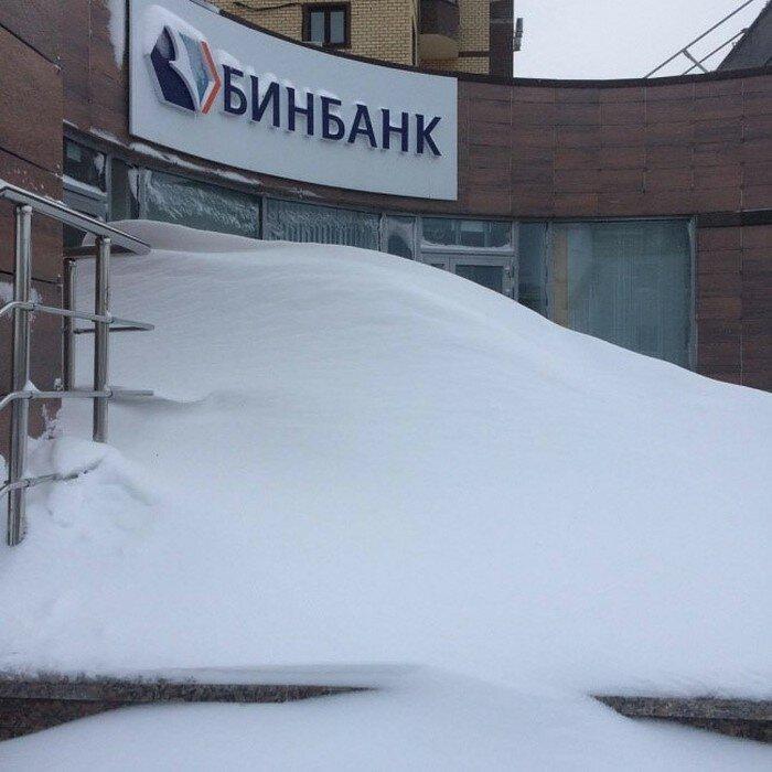 У банка выдался выходной аномалии, жаловаться, погода, природа, сюрпризы