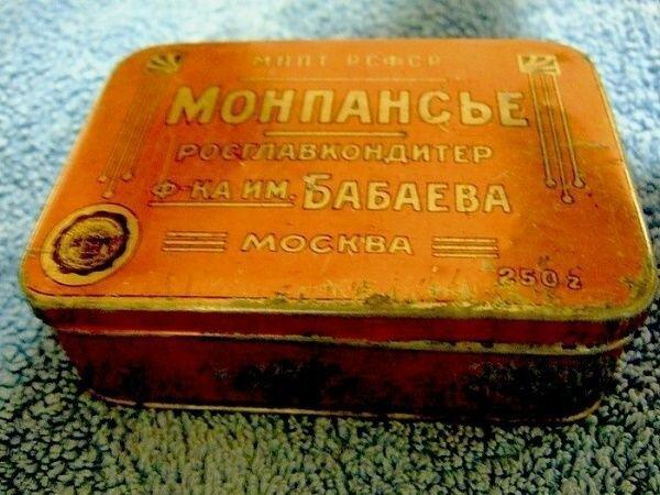 13. Монпансье СССР, воспоминания, детство, ностальгия, приколы из детства, фото