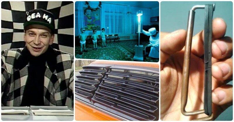 16 красноречивых фото из 80-х и лихих 90-х, навевающих воспоминания СССР, лихие 90-е, ностальгия, фото СССР, фото их прошлого