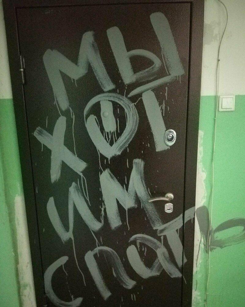 8. А в этой квартире караоке война соседей, надписи, не повезло с соседями, объявления, подъезд, соседи идиоты