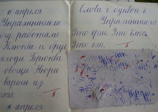 2. Промокашка, чтобы в тетрадях было чисто СССР, воспоминания, детство, ностальгия, приколы из детства, фото