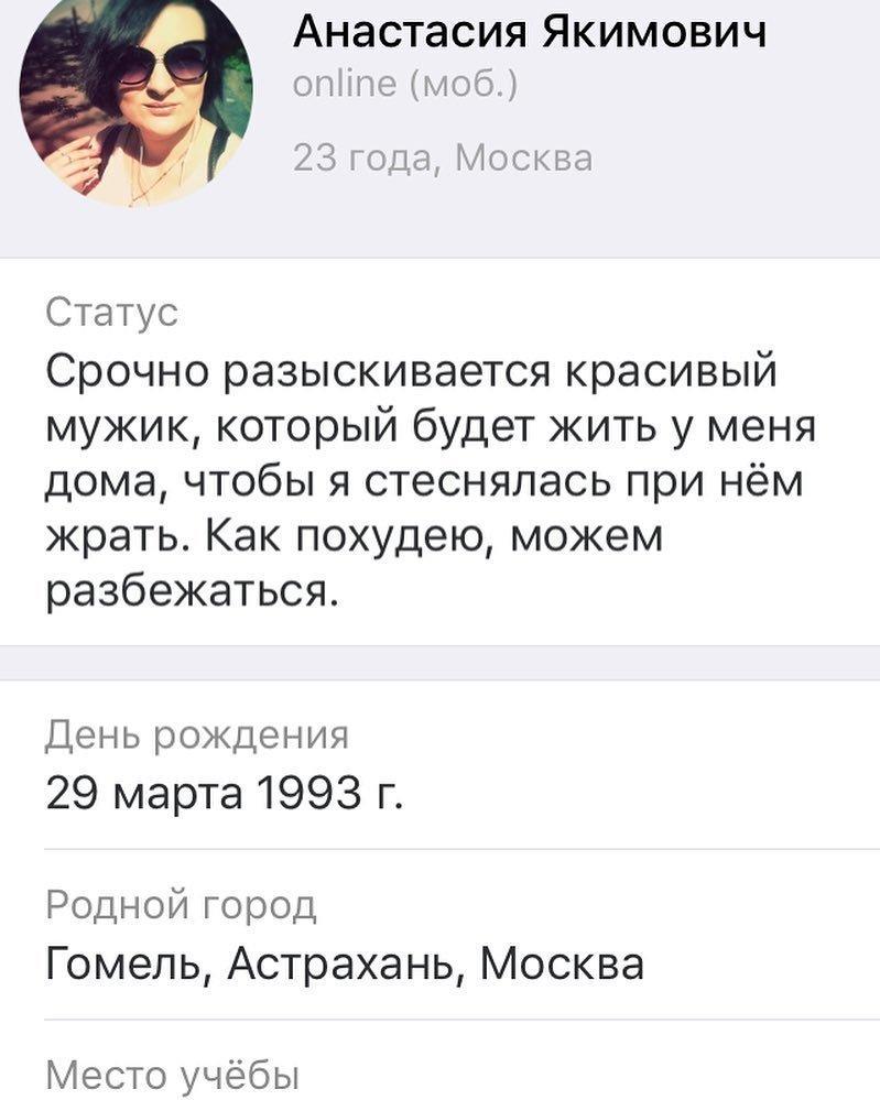 5. когда за 30, незамужняя, одинокие девушки, очень хочет замуж, фото из соцсетей