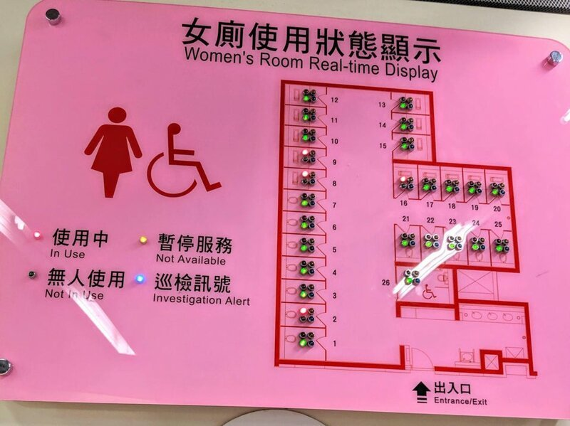 На дисплее видно, какие туалетные кабинки свободны, а какие заняты