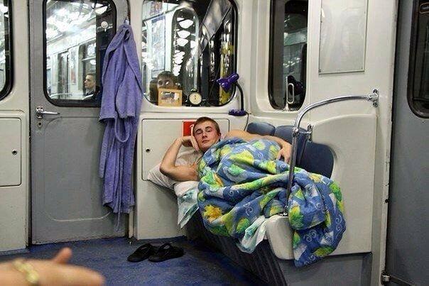 Зачем выходить из метро, если завтра опять туда
