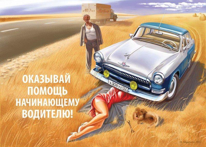 sovietpinup03