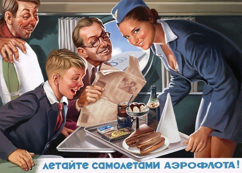 sovietpinup16