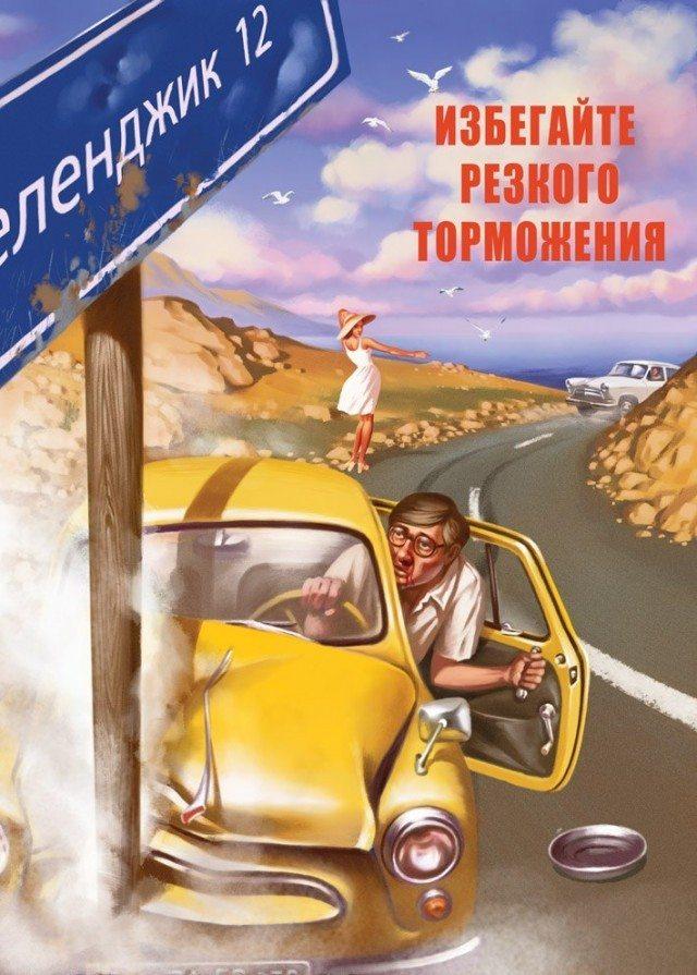 sovietpinup17